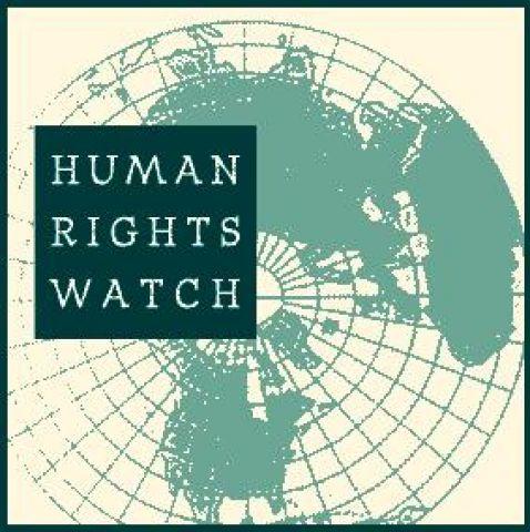 กลุ่มสิทธิมนุษยชนเรี