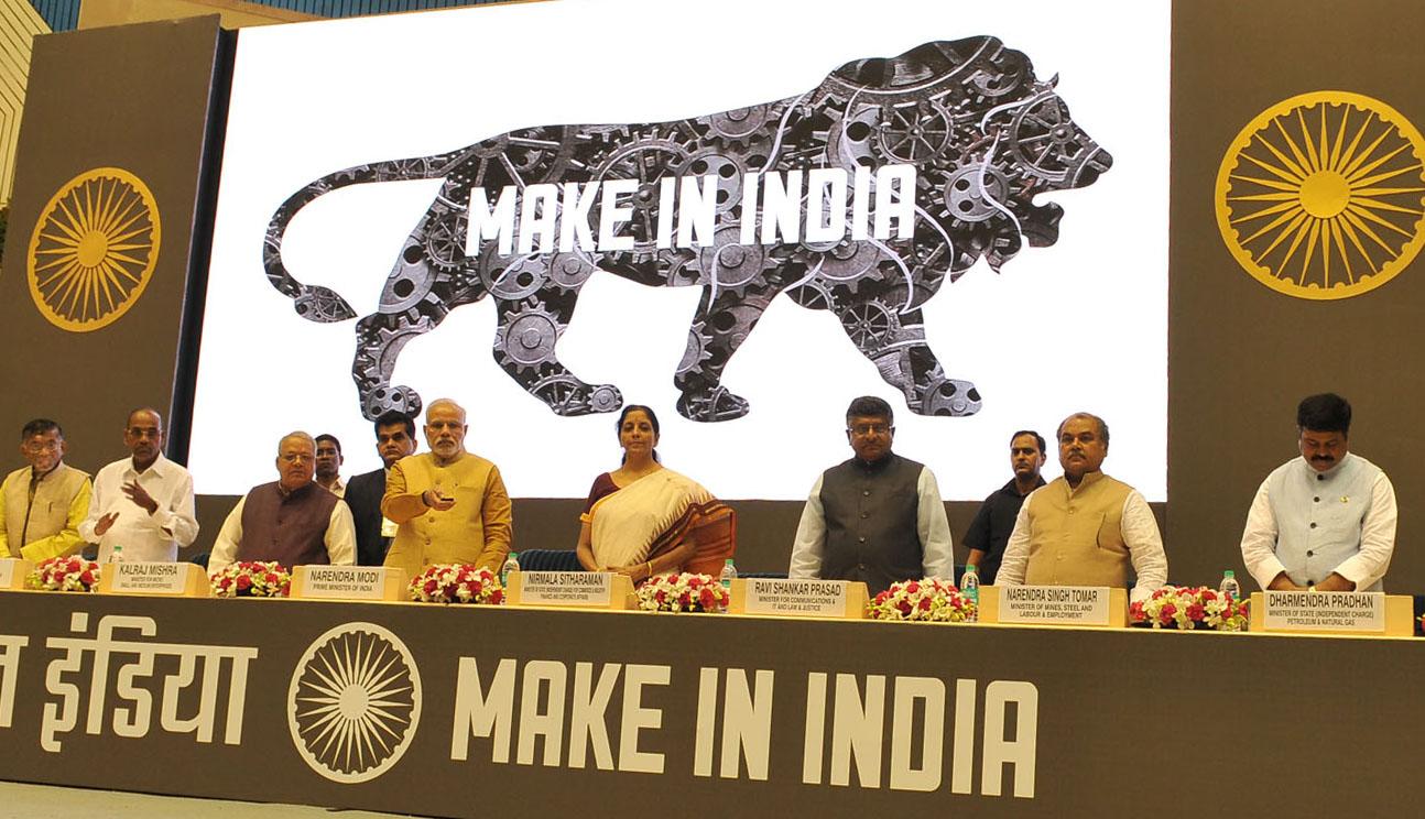 อินเดีย : โอกาสการลง