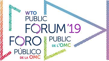 WTO Public Forum ประ