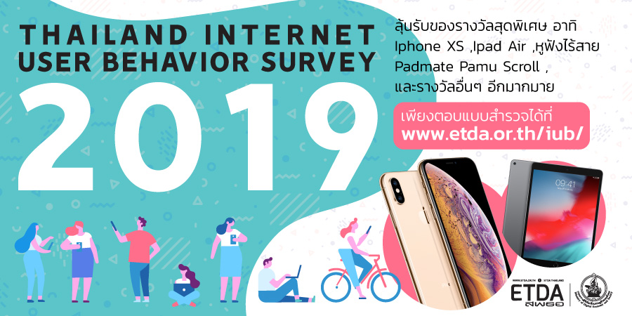 Thailand internet us