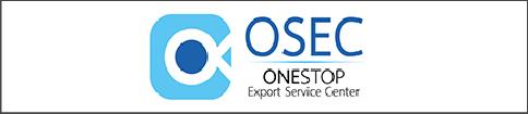 OSEC ศูนย์บริการส่งออกแบบเบ็ดเสร็จ